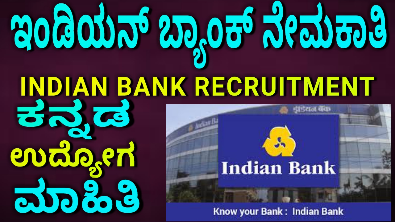 Indian Bank Recruitment Apply Online For Specialist Officers 2018