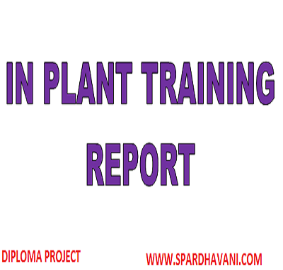 IN PLANT TRAINING