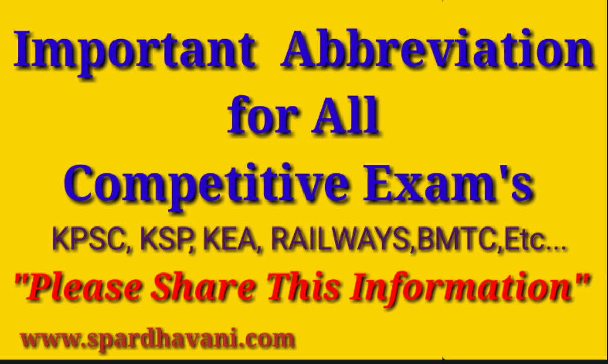 Important Abbreviation for All Competitive Exam's