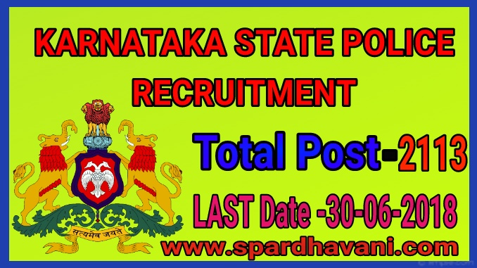Karnataka State Civil Police Constable