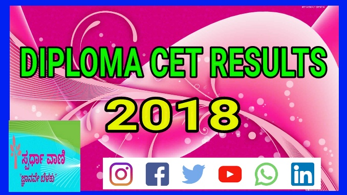 DECT Diploma Examination Result 2018