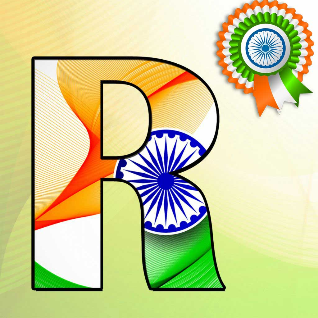 R Letter Independence Day Indian Flag Images Free Download 2018