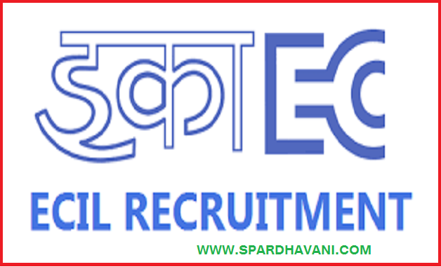 Appointment of various posts appointment at ECIL