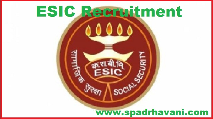 ESIC Recruitment Notification For The Post Of junior Engineer 2018-19
