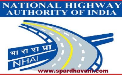 NHAI Young Professional Notification 2018-19