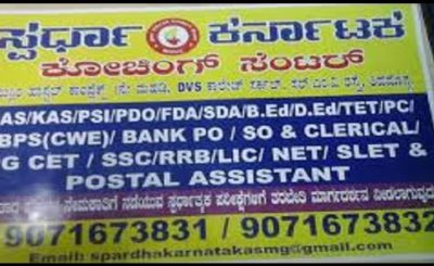 Spardha Karnataka Coaching Center
