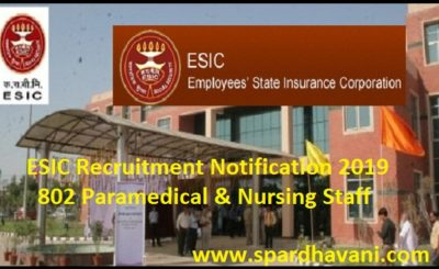 ESIC Recruitment Notification 2019 | 802 Paramedical & Nursing Staff