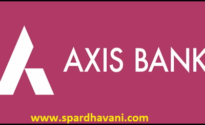 AXIS Bank Recruitment Notification 2019 Apply online