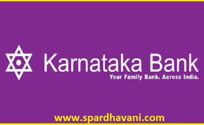 Karnataka Bank Recruitment Notification 2019 Apply Online