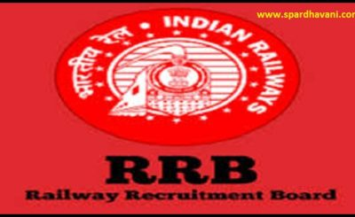 RRB Recruitment Notification 2019 | 13487 posts Apply Online