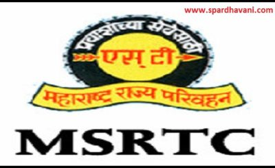 MSRTC Recruitment 2019 Driver cum Conductor Total 4416 Posts