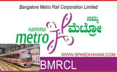 Bangalore Metro Rail Corporation Limited Recruitment Notification
