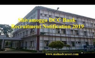 Shivamogga DCC Bank Recruitment Notification 2019 | Total Vacancy 84 Posts