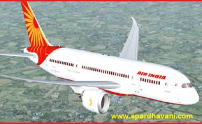 Air India Recruitment Notification 2019-20 | Total 61 Vacancy