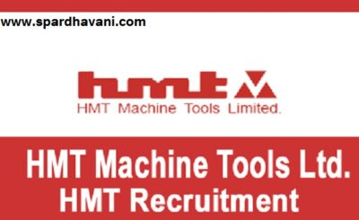 HMT Machine Tools Ltd Recruitment Notification Various Vacancies Offline 2019