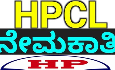 HPCL Recruitment Notification 2019-20 Apply Now